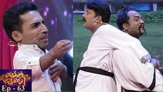 #ThakarppanComedy | EP 63 - Comedy show with body power!!! | Mazhavil Manorama
