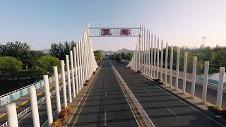 Riding in PEKING yanqing fpv freestyle