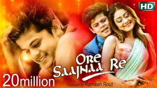 Ore Saajnaa Re | Odia Music Video |  Lovely & Rudra | Humane Sagar | Sidharth TV | Sidharth Music