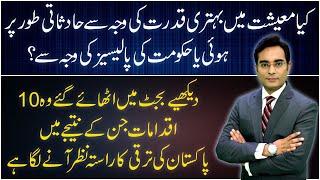10 very good things about budget | Asad Ullah Khan