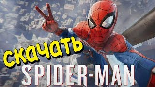 Скачать Spider-Man 2018 (DOWNLOAD)
