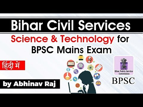 Bihar Civil Services - Science and Technology for BPSC Mains Exam #BPSC