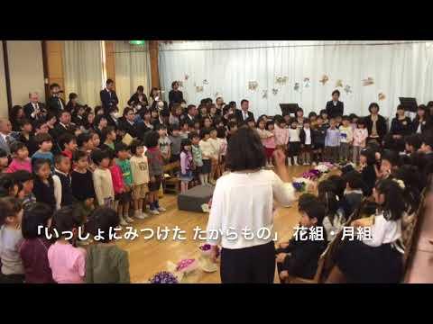 2017年度和光鶴川幼稚園卒業式