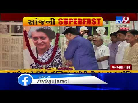 Tv9's EVENING SUPERFAST Brings To You The Latest News Stories From Gujarat : 19-11-2019