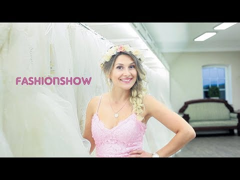 Youtube Thumbnail - Gute Stimmung bei der Bridal Fashion Show 2019