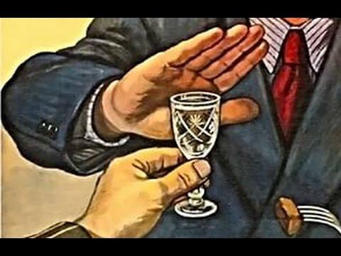 Апрелев кодирование от алкоголизма