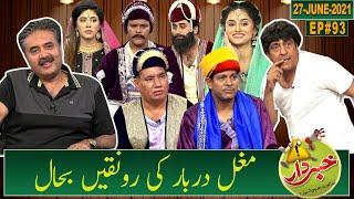 Khabardar with Aftab Iqbal   Nasir Chinyoti   Zafri Khan   Episode 93   27 June 2021   GWAI