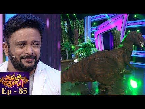 Download Thakarppan Comedy I EP 85 - What would happen in that 'First night..? | Mazhavil Manorama HD Mp4 3GP Video and MP3