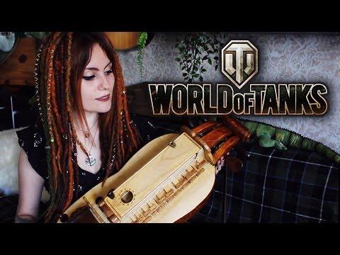 World of Tanks - Studzianki (Gingertail Cover)