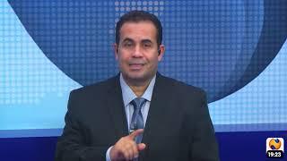 NTV News 17/03/2021