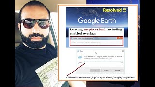 Google Earth hangs while loading myplaces.kml – Resolved