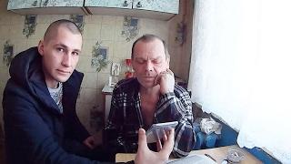 Новая жизнь Дяди Юры / Ищем работу ( 22 - Серия )