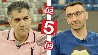 البرنامج السلاوي | 5th Quarter | الموسم الثاني - الحلقة (9)