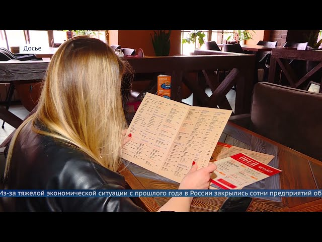 Кафе и рестораны освободили от НДС