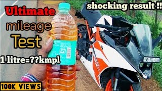 2018 ktm rc 200 real mileage test | Shocking Result | Reality Exposed