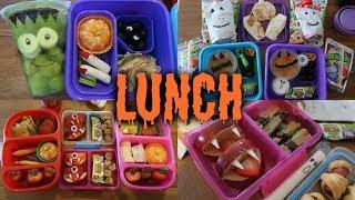 Halloween School Lunch Ideas! 🎃 - Week 10  | Sarah Rae Vlogas |