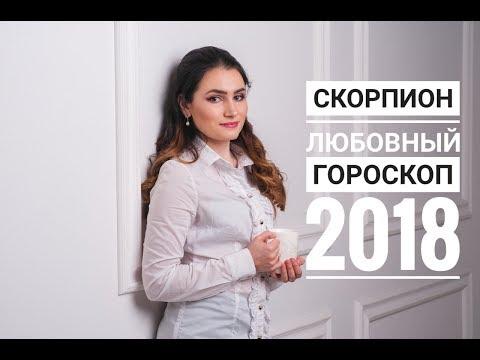 Гороскоп девы рожденной 17 сентября