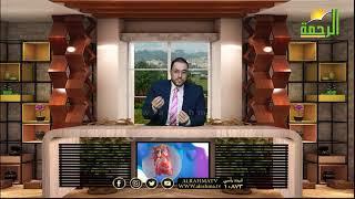 معجزة المياة ح 8 برنامج الطب والإيمان مع الدكتور رامي إسماعيل