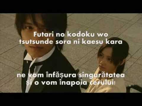 Remioromen - Konayuki (Romanian Subs+Romaji) 1 Litre Of Tears OST Mp3