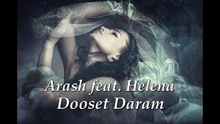 ❤ Arash feat. Helena -  Dooset Daram ❤ ( Ilkay Sencan Remix ) ❤ Превод