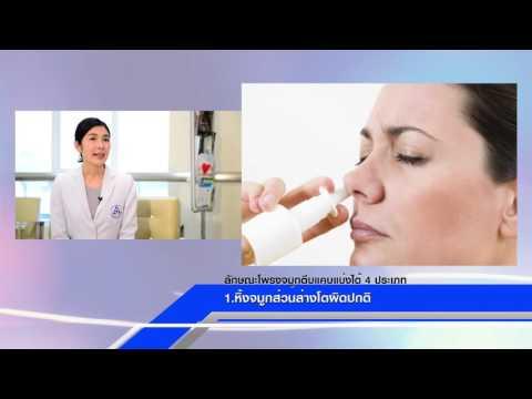 บริการนวดแผนไทยสำหรับเส้นเลือดขอด