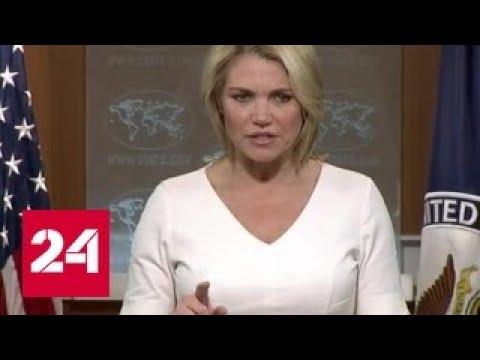 Захарова прокомментировала познания Госдепа в географии