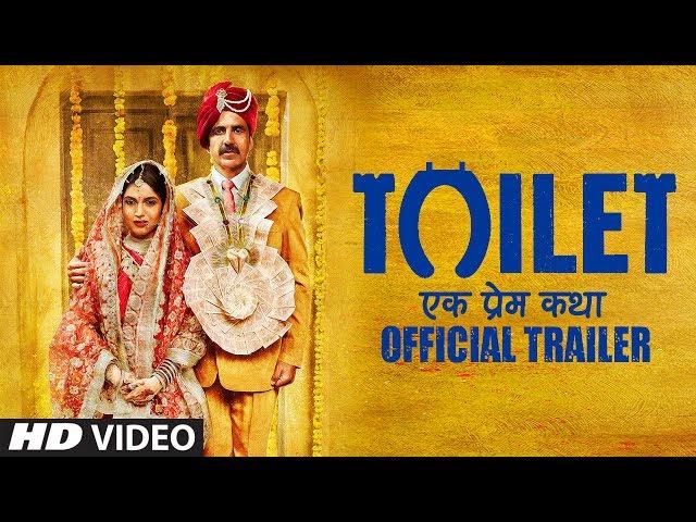 Toilet Ek Prem Katha Theatrical Trailer | Akshay Kumar | Bhumi Pednekar