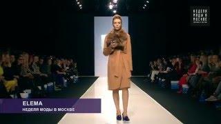 Показ Elema коллекции осень-зима 2016/17 на Mosсow Fashion Week