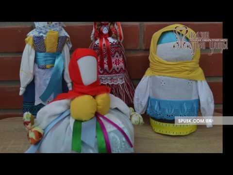 Українська лялька-мотанка-берегиня на вагітність, здоров'я і багатство в домі