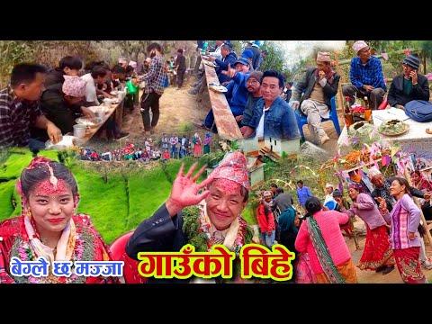 Wonderful Village Marriage Party | Village Culture In Nepal | East Nepal | Saalbote Pakhribas