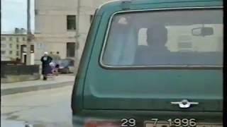 Югорск 1996 год