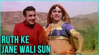 Ruth Ke Jane Wali Sun   Johar In Bombay Songs   Mohammed Rafi   Old Hindi Songs