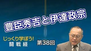 第9回③ ケント・ギルバート氏×渡瀬裕哉氏「大丈夫?日本の報道機関」