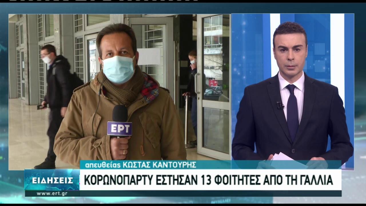 Ελεύθερη αφέθηκε η διοργανώτρια κορονοπάρτι στη Θεσσαλονίκη   16/03/2021   ΕΡΤ