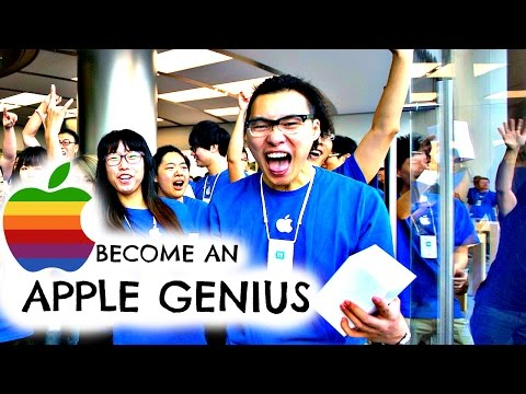 BECOME AN APPLE GENIUS – How to get a Job and work for Apple!