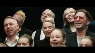 Песня ЖИТЬ!