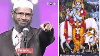 ড জাকির নায়েক মুসলিমরা কেন আমাদের গরু মাতাকে হত্যা করে by dr zakir naik