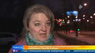 """Под видом """"новогодних предложений"""" россиянам предлагают обычные кредиты"""