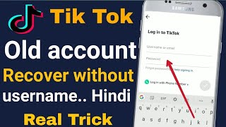 How to recover tiktok account 2020? || How to recover old tik tok account? how to recover tiktok id