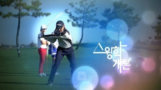 [Golf swing HD] 김민휘 KIM Meen Hyee Driver_Slow motion [스윙학개론_골프스윙]