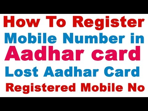 Download How to Register Mobile Number in Aadhar Card Online in Hindi (Possible ? ) New Mp4 HD Video and MP3