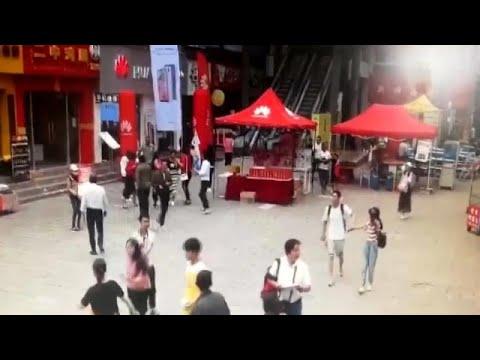 العرب اليوم - شاهد: كاميرات المراقبة ترصد لحظات وقوع زلزال مويانغ هاني في الصين