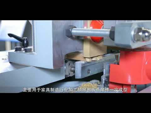 CDT-3155A CNC Dovetail Tenoner
