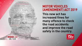 Modi Govt 2.0 Achievements | Motor Vehicles Act (Amendment) 2019