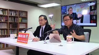 黃毓民 毓民踩場 180618 ep1000 p1 of 2 沙中線醜不斷 反映香港管治文化墮落
