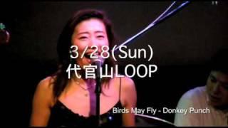 3/28(日)代官山LOOP Donkey Punch ライブ決定!