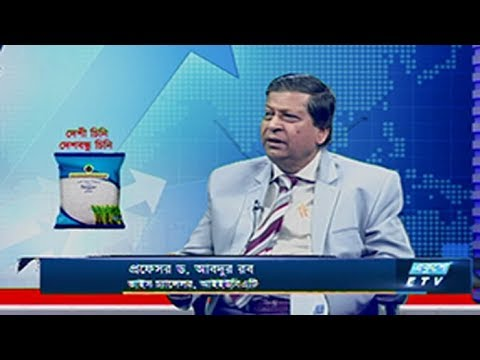 Ekushey Business || প্রফেসর ড. আবদুর রব || 26 February 2020 || ETV Business