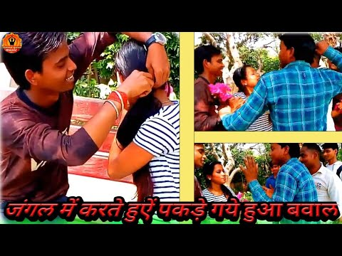 FRENDS V/S GIRLFREND BY ABHISHEK SHARMA (short Movie)