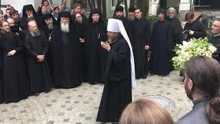 Встреча митрополита Тихона (Шевкунова) 17 05 2018