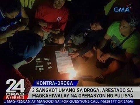 [GMA]  24 Oras: 3 sangkot umano sa droga, arestado sa magkahiwalay na operasyon ng pulisya sa QC